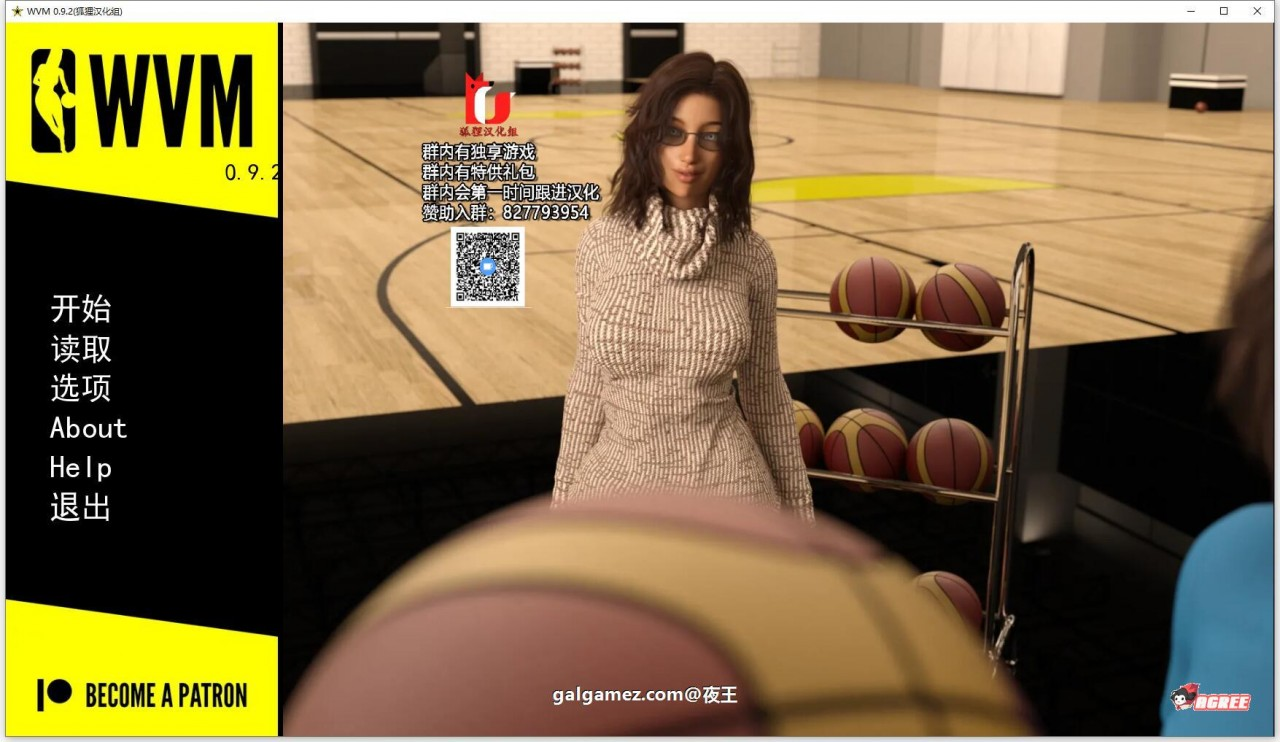 [SLG]大学篮球巨星 V0.92精翻汉化版+CG[2G]